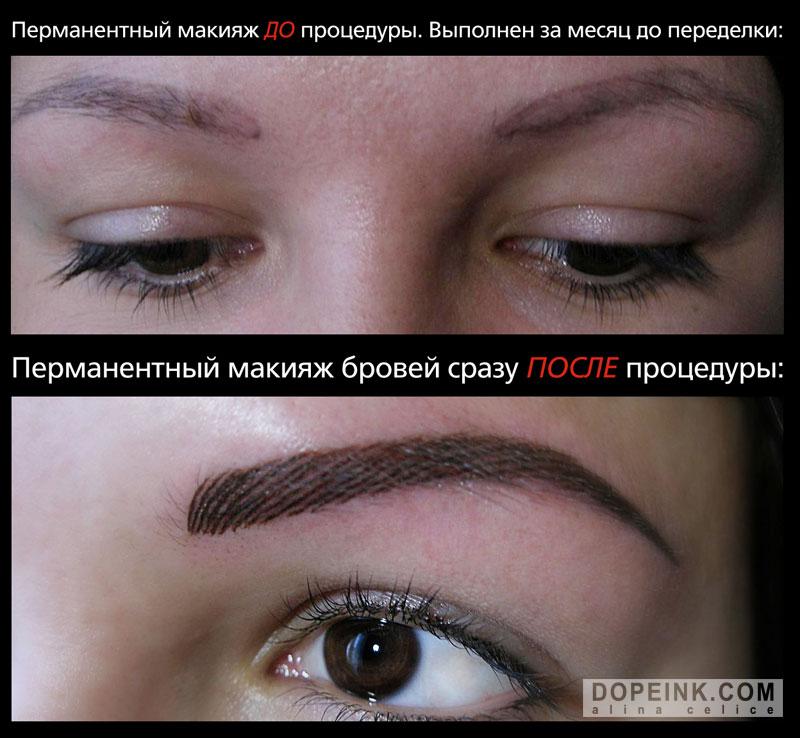 Чем отличается татуаж от перманентный макияж бровей